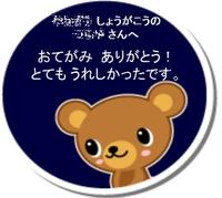 2008kannban2_2