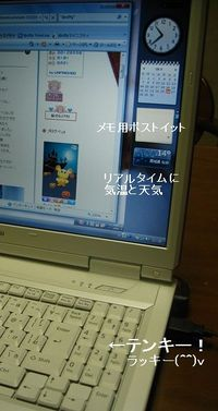 20080920_2