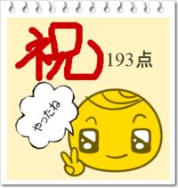 Cocolog_oekaki_2012_09_19_15_45_3
