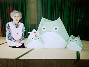 大きなトトロとえびつのおばばさん