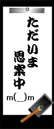 Tkakizome3