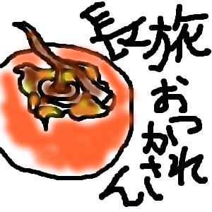 Cocolog_oekaki_2011_10_20_16_17
