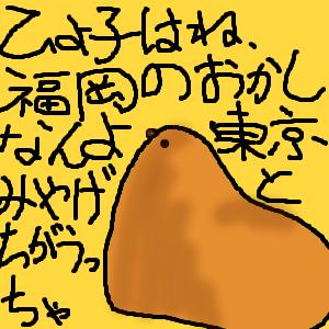 Cocolog_oekaki_2011_10_21_18_19