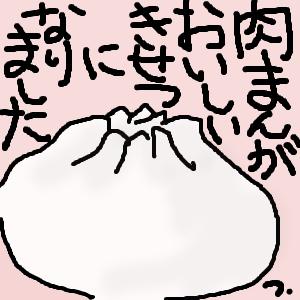 Cocolog_oekaki_2011_11_09_18_27