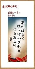 Haiku1029